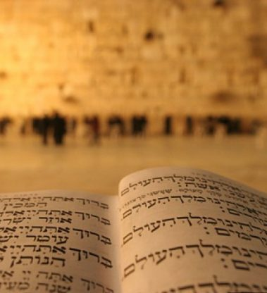 Avodas Hateshuva (Think Like A Chasid) with Rabbi Yanky Raskin