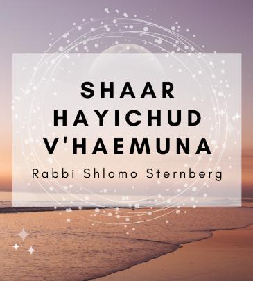SHAAR HAYICHUD V'HAEMUNA
