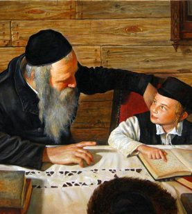 Chinuch Vehadrachacha