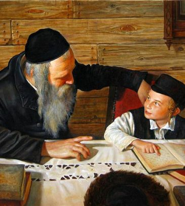 Chinuch V'hadracha