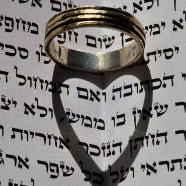 shiddichim