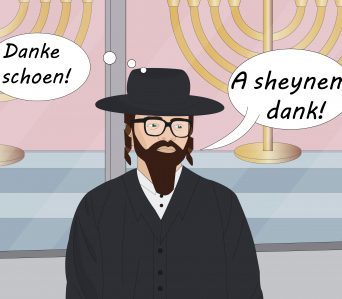 Language Ulpan: Yiddish