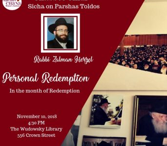Shabbos Shiur November 10: Personal Redemption