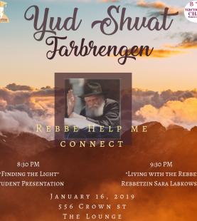 Yud Shevat
