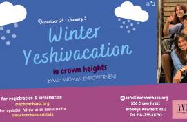 Winter Yeshivacation 2020-21