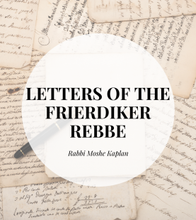 Letters of the Frierdiker Rebbe