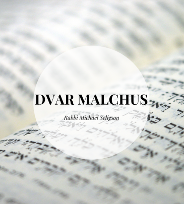 Dvar Malchus
