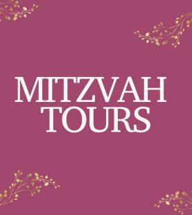 Mitzvah Tours
