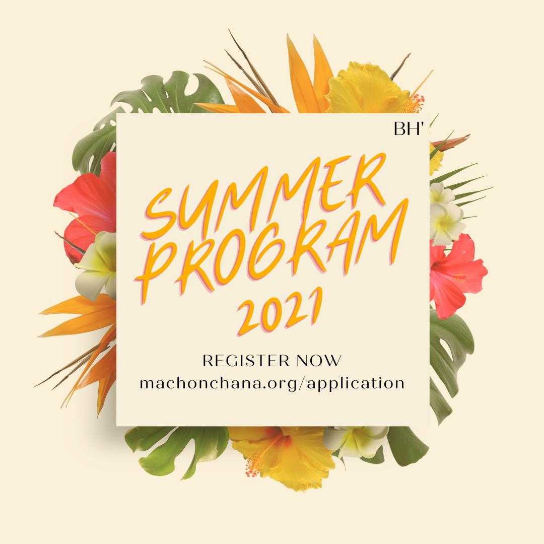 Summer Program Classes