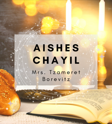 Aishes chayil