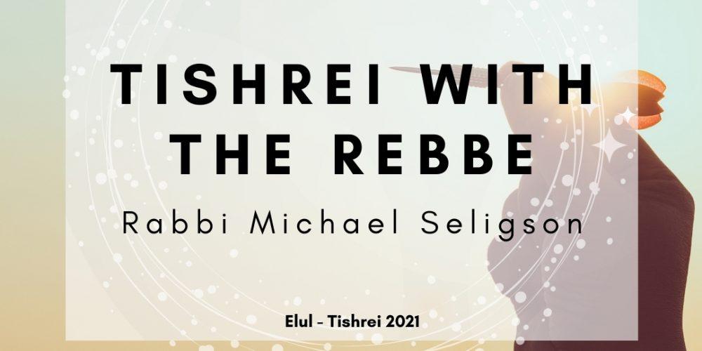 Design Elul – Tishrei 2021