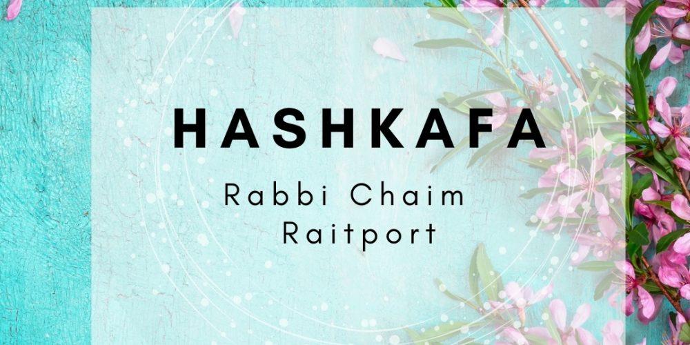 HILCHOS ROSH RAITPORT_
