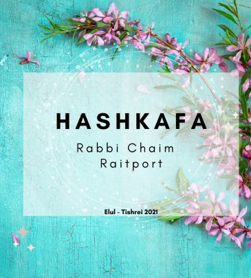 Hilchos Rosh Hashana Elul-Tishrei