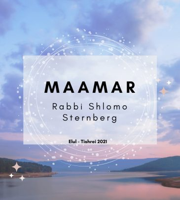 Maamar Elul-Tishrei