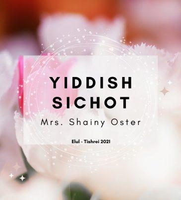 Yiddish Sichos Elul Tishrei