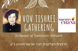 Vov Tishrei – 5782
